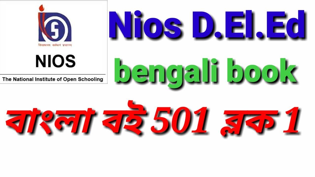 sociology books in bengali version pdf