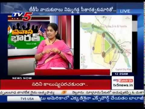 Amaravati Vs Hyderabad | Which Will Be No.1 Capital In Coming Years? | Part-1 : TV5 News