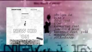shortone - new kid on the block (mixtape snippet)
