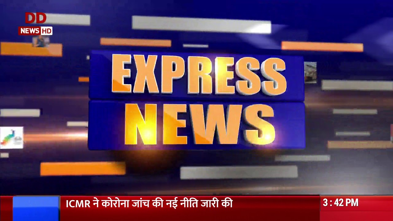 EXPRESS NEWS | 18.05.2020 :Top trending news of the day
