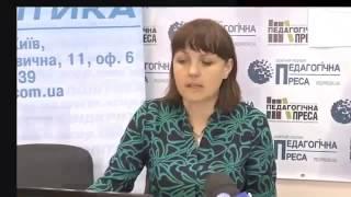 Онлайн-урок з української мови та літератури. Складнопідрядне та складносурядне речення