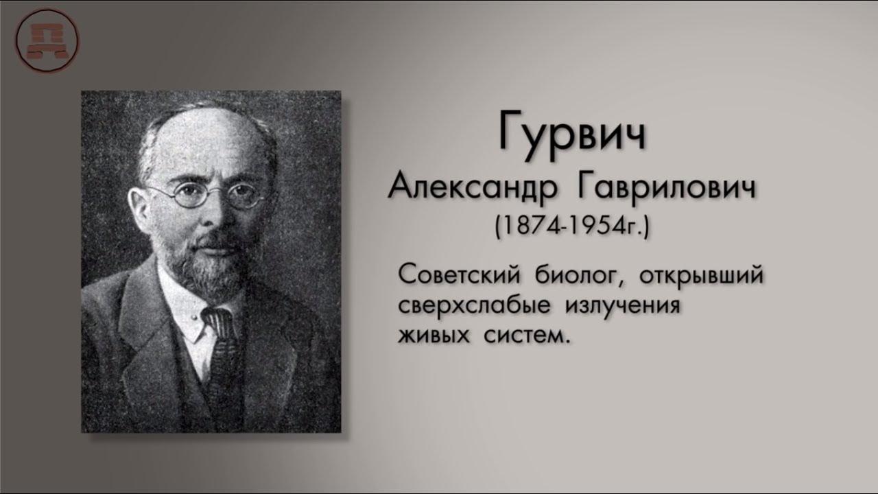Открытие русских ученых: передача генной информации на ...