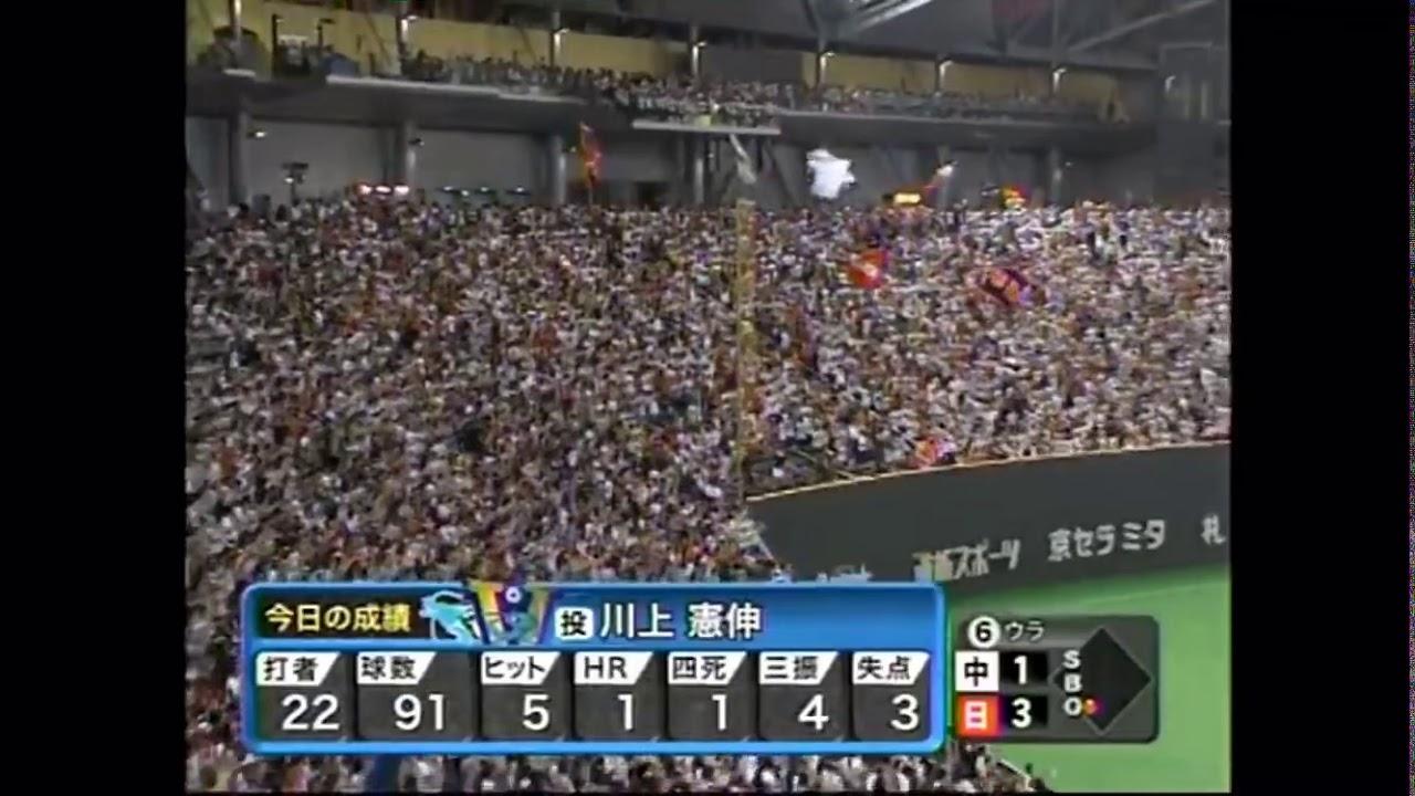 日本シリーズ 稲葉ジャンプ