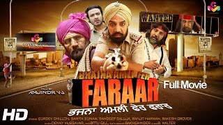 Latest Comedy Punjabi Movie Bhajna Amli Fer Faraar - New Full Punjabi Film