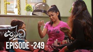 Thoodu | Episode 249 - (2020-01-30) | ITN Thumbnail