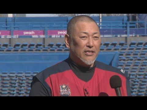 清原さん、球界復帰へ意欲 背番号3で監督務める