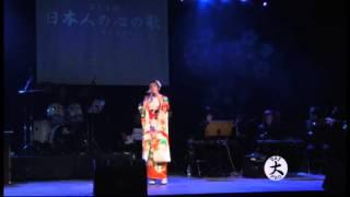 Harumi Miyamura - Yozakura Oshiti