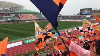 愛媛FC チャント集 2018 J2リーグ開幕戦 vs金沢 thumbnail