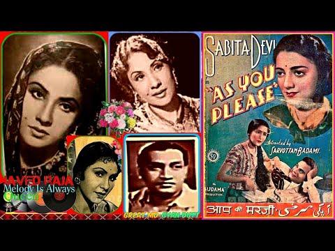 KHURSHEED BANO-Film-AAPKI MARZI~{1939}-[2 Songs]-(1)-Aaj Mere Ghar Mehman-(2)-Bhanwra Rasiya Re