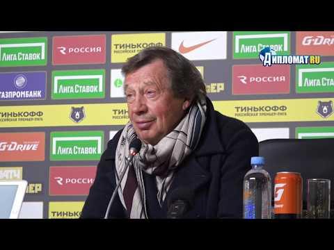 Юрий Семин: «Судья поторопился меня удалить. Он убил этим футбольные эмоции»