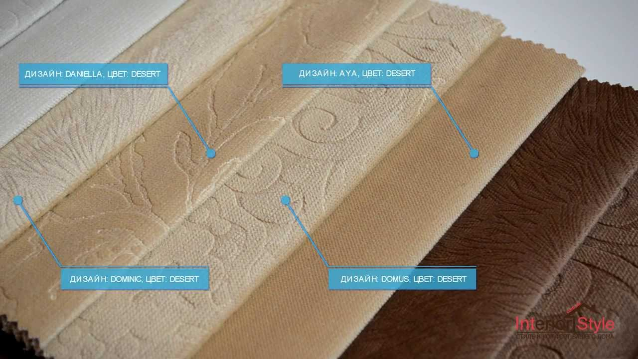 Мебельная ткань антикоготь, так называют флок или флок на флоке. Obivtkani. Ru магазин обивочных тканей для мягкой мебели.