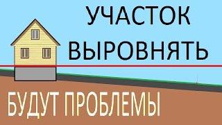 видео Утепление фундамента и отмостки: предпосылки технология советы