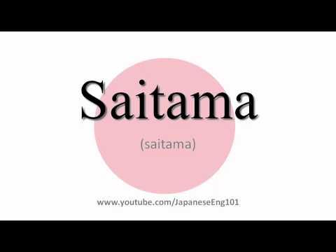 How to Pronounce Saitama