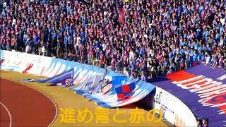 2017年J1リーグ最終戦 甲府VS仙台 J1残留のために声をからす甲府サポー...