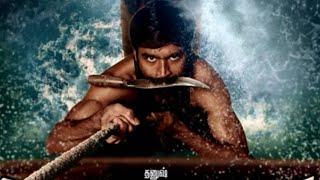 Vadachennai vs Polladavan whatsapp status BGM   GV  Prakash vs Santhosh Narayanan