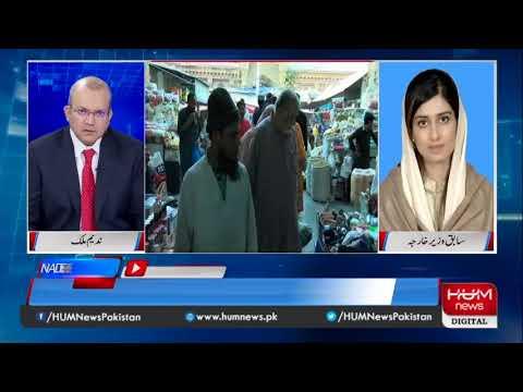 Program Nadeem Malik Live, 02 September 2019 | HUM News