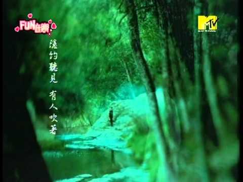 Zhang Qing Fang   Hua Yu Ye