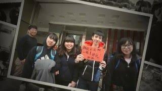郭一葦中學台灣電波少年流浪課程