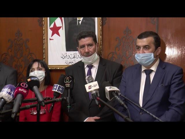 الأحد 17 ماي 2020تصريحات صحفية للسيد شريف عماري، وزير الفلاحة والتنمية الريفية