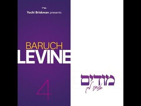 Modim Anachnu Lach/Nosotros Te Agradecemos/Baruch Levine/Español
