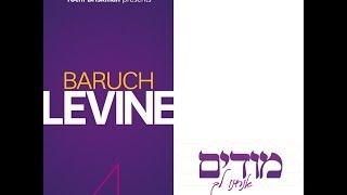 Modim anachnu lach/Nosotros te agradecemos/Baruch Levine/Español thumbnail