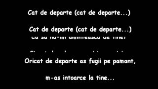 Holograf - Cat de departe Lyrics