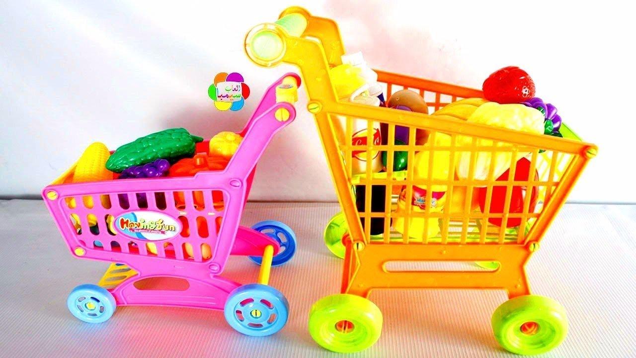 2d6eb488f لعبة عربية السوبر ماركت الجديدة للبنات والاولاد افضل العاب التسوق للاطفال  لعبات شراء الخضار والفاكهه