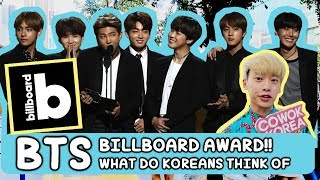 [AFTER BILLBOARD AWARD] WHAT DO KOREANS THINK OF BTS / BANGTAN BOYS? MP3