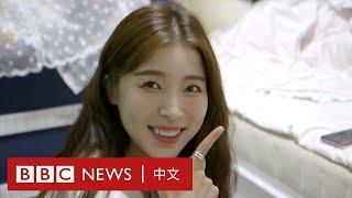 在韓國成為明星的朝鮮「脫北者」- BBC News 中文