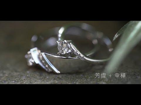 桃禧航空城/儀式午宴