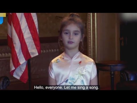 Ivanka Trump's Daughter Arabella Sings Mandarin For Chinese President