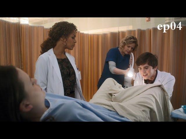 【良医】18岁女孩得了妇科病,去医院检查却是男医生,好尴尬…《良医04》