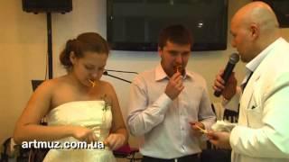 Выкуп невесты, туфельки свидетелями, тамада свадьба Киев
