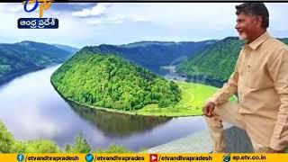 Chandrababu Releases Jala siri ki Harathi Song | Says Water Security Govt.'s top Priorit