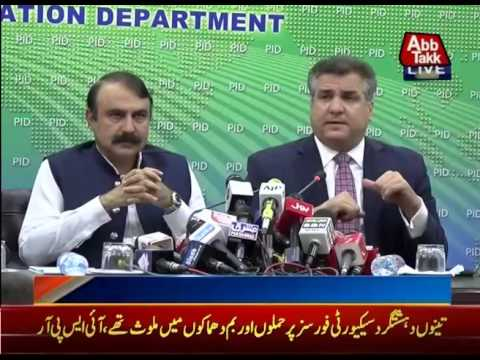 Islamabad: PMLN Leaders Press Conference