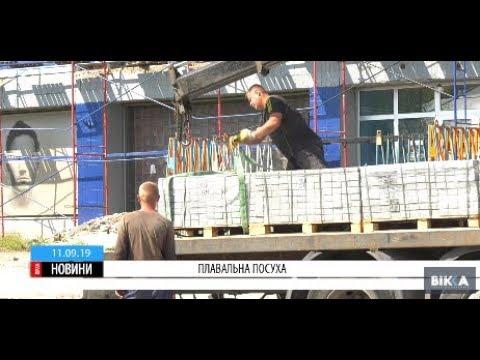 ТРК ВіККА: Частково відремонтований басейн на черкаському стадіоні обіцяють відкрити вже цього місяця