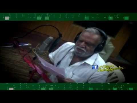 Pranayame | Ninne Vaayikkuvan(Facebook Pranayaganangal) | HD