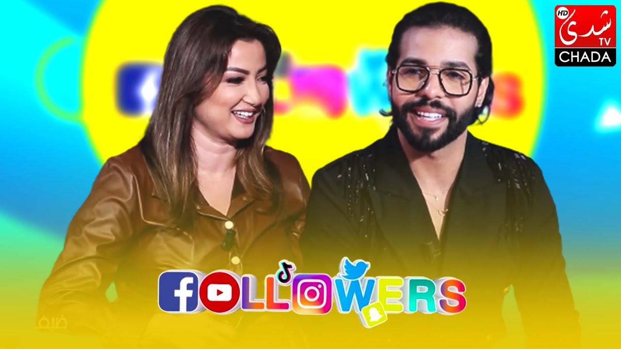 برنامج Followers - الحلقة الـ 26 الموسم الثالث | سيمو جوكر| الحلقة كاملة