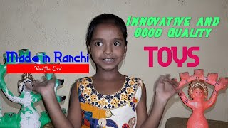 Innovative and Good Quality Toys | Made in Ranchi | Vocal For Local | Hindi News Story