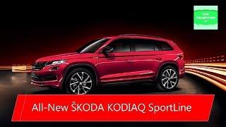 ŠKODA KODIAQ SportLine Exterior Interior  - The Sporty SUV