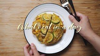 一日三餐 #08 | 慢活慢煮 | 健康食谱 | What I eat in a day