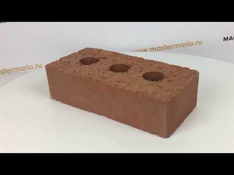 КЗ Кушва: Кирпич керамический рядовой полнотелый одинарный с технологическими пустотами