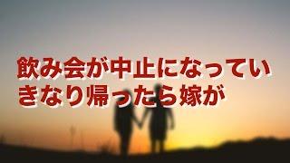 ほのぼの ☆チャンネル登録お願いします♪ http://goo.gl/P2BlAf.