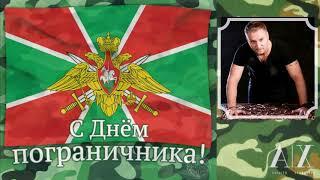 "Алексей Хворостян - ""Берегу твое имя"""