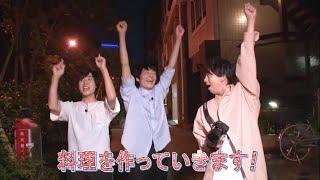 木村良平による初の冠DVD企画『木村良平のキムライズム』! 商品情報は...