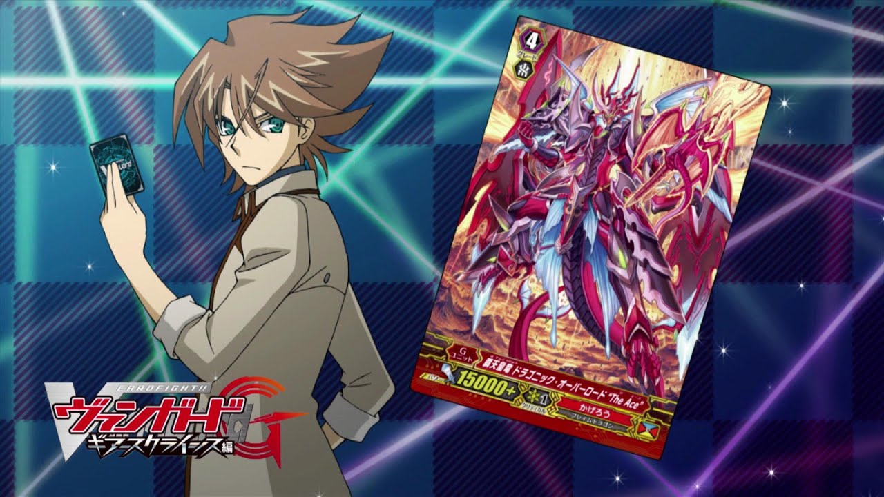 Vanguard Cardfight Kai [Sub][Episode 06] Card...