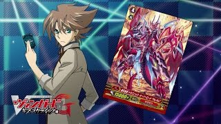[Sub][Episode 06] Cardfight!! Vanguard G GIRS Crisis Official Animation