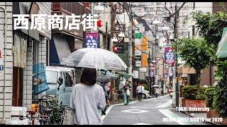 【オリパラ2019】西原商店街