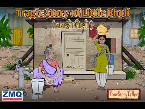 Download Tragic Story of Bholi
