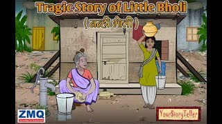 Tragic Story of a Girl - Bholi